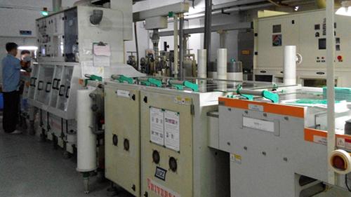 Chemical Washing Machine